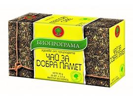 Биопрограма Чай за добра памет 20бр х 15гр 30 гр