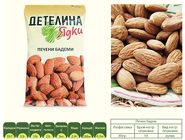 Детелина Печен бадем 80 гр