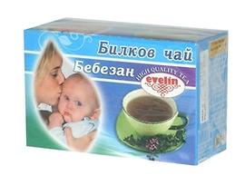 Евелин Билков чай Бебезан 30 гр