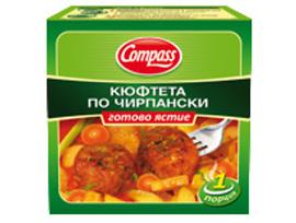 Компас Кюфтета по чирпански 300 г