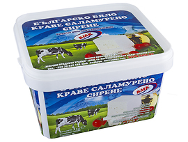 БМК Краве сирене PVC кутия 1000 кг