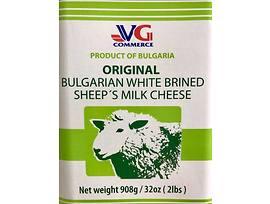 ОФЕРТА Сирене от овче мляко VG метална кутия 900 г