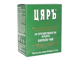 ЦЯРЪ чай за пречистване на кръвта 45 г