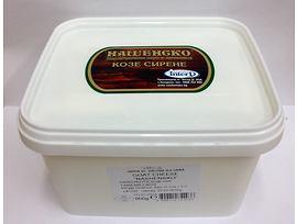 Нашенско сирене от козе мляко PVC кутия 900 г