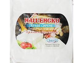 Нашенско сирене от краве мляко PVC кутия 900 г