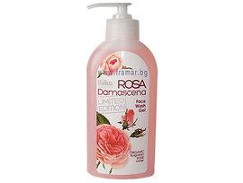 Билка Гел за измиване на лице Роза дамасцена 200 г