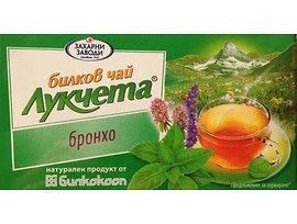 Билков чай Лукчета Бронхо 24 г