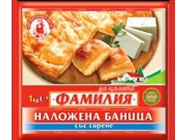 Фамилия Наложена Баница сирене 10 кг
