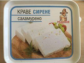 Родопея краве сирене PVC кутия 900 г