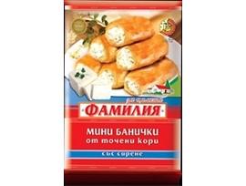 Фамилия мини банички със сирене 10 kg