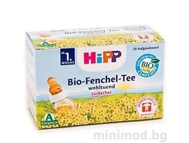 ХИПП чай копър 20 пакетчета 30 г