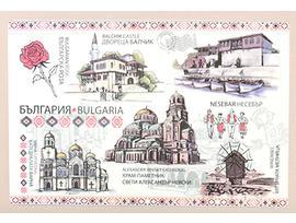 Подложка за сервиране България