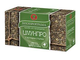 Биопрограма чай Имунпро с котешка стъпка 30 г