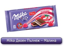 Милка Шоколад малина 100 г