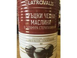 Черни Маслини Latrovalis супер едри в метална кутия 25 кг