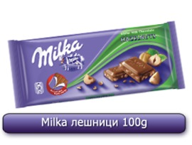 Милка Шоколад с натрошени лешници 100 гр