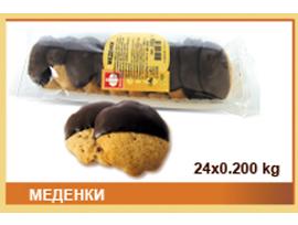 Федон Меденки 200 г