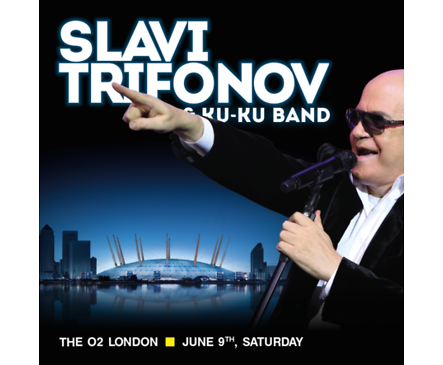 Билет Slavi Trifonov Ku Ku Band 3500