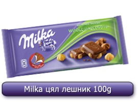 Милка Шоколад с цели лешници 100 гр