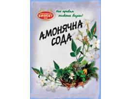 Биосет амонячна сода 10 г