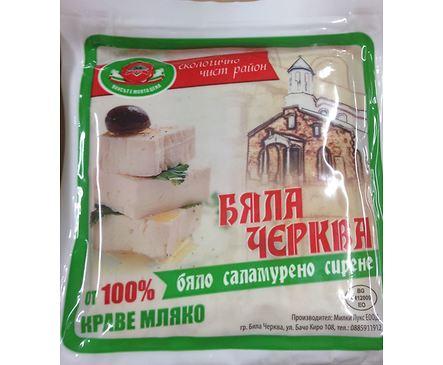 Бяла Черква сирене от краве мляко вакуум 800 г