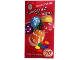 Метма Комплект шаблони за яйца боя N 39