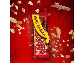 Вафла Морени с шоколад и фъстъци 36 г