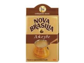Нова Бразилия Кафе Джезве 200 г